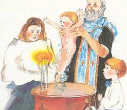 Έθιμα βάπτισης